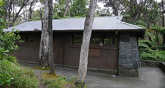 キラウエア火山トイレ