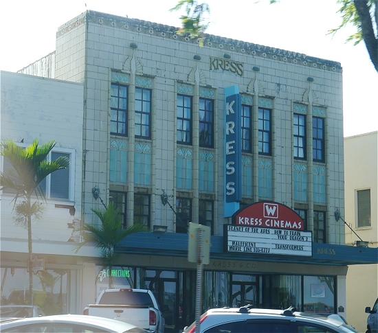 ヒロの映画館