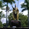 カメハメハ大王 ハワイ島
