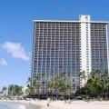 ハワイ旅行の費用
