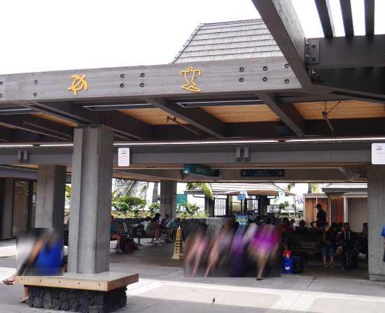コナ空港 ハワイ島の待合室