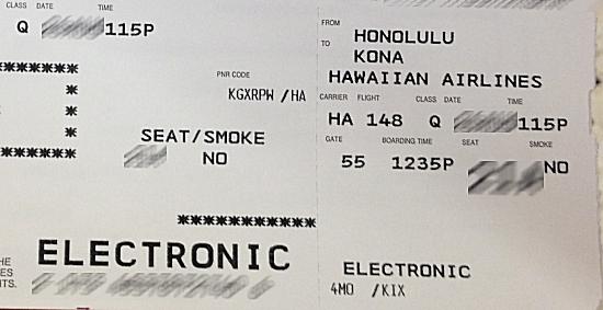 ハワイ島航空券