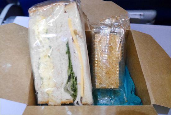 ハワイアン航空機内食 軽食