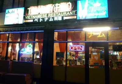 グアム レストラン