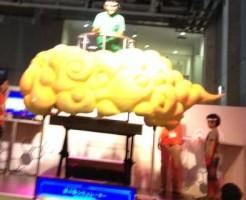 ドラゴンボール 筋斗雲