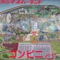 ナガシマスパーランド コンビニ地図