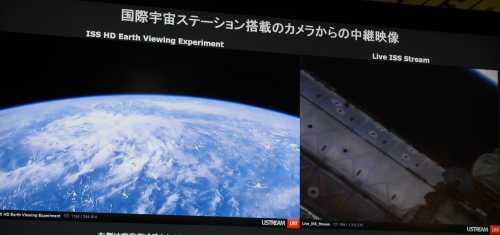 国際宇宙ステーションから生中継