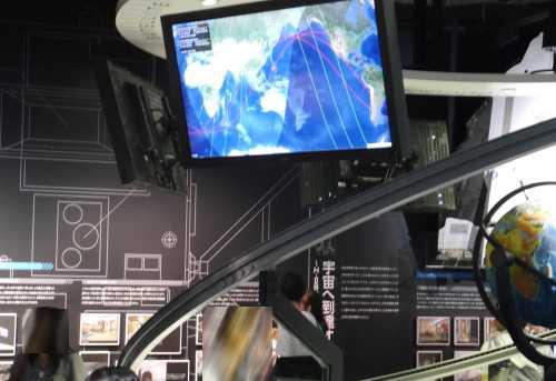 名古屋市科学館最新技術