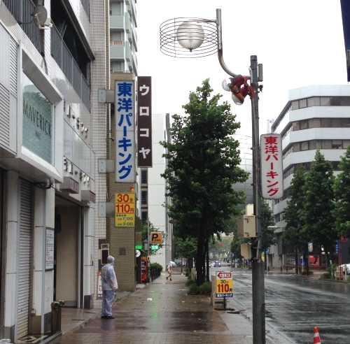 名古屋市科学館駐車場