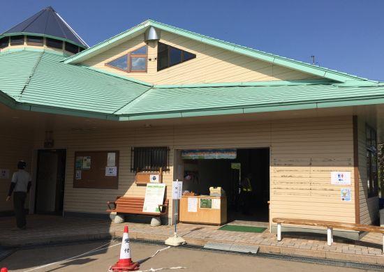蒜山レンタサイクル 道の駅