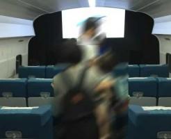 リニア新幹線 体験乗車