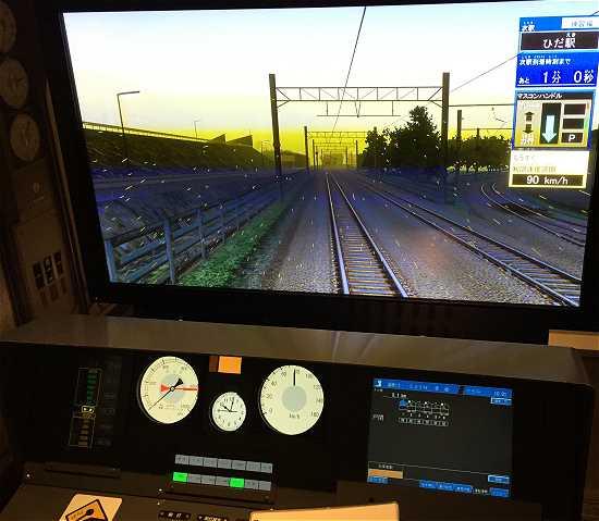 鉄道運転体験