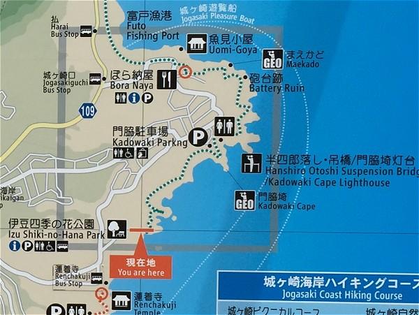 城ケ崎 吊り橋地図
