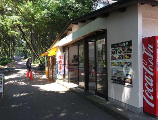 城ケ崎 売店