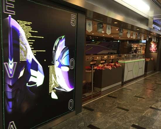 エヴァンゲリオンカフェ博多駅
